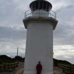 Cape Liptrap Lighthouse